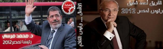 'Brotherhood's Mohamed Morsi takes on Mubarak-era premier Ahmed Shafiq in Egypt's presidential runoff'. Credit: Khaled Moussa al-Omrani