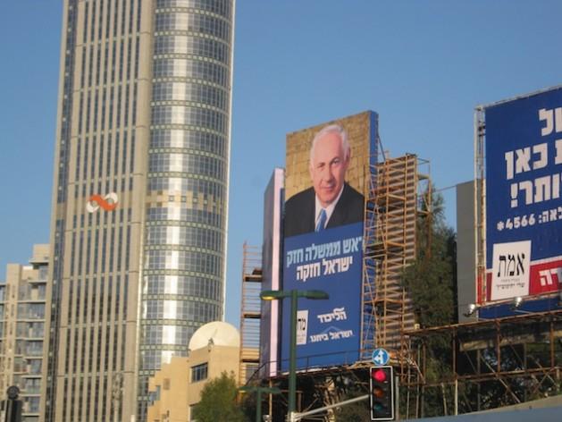Israeli Prime Minister Benjamin Netanyahu is al set for a comeback after elections on Jan. 22. Credit: Pierre Klochendler/IPS.