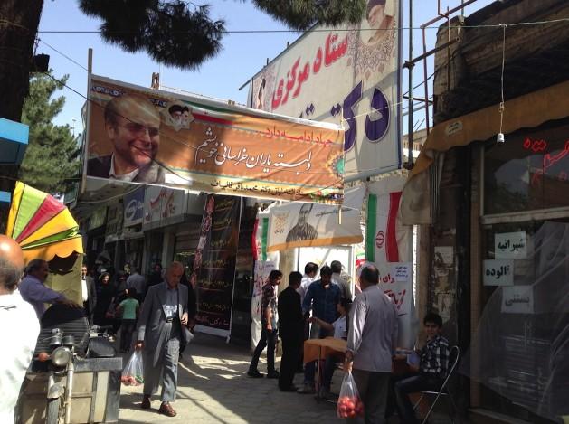 Photo: The campaign headquarters of presidential hopeful Mohammad Baqer Qalibaf in the Iranian city of Neishabour. Credit: Djavad Salehi-Isfahani/IPS