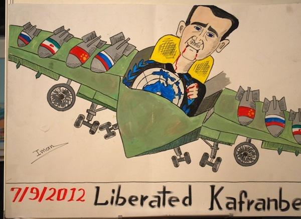 A poster against Syrian president Bashar al-Assad. Photo courtesy of Shadi Latta.