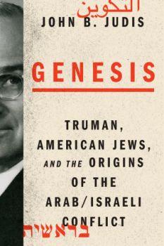 """19book """"Genesis"""" by John B. Judis."""