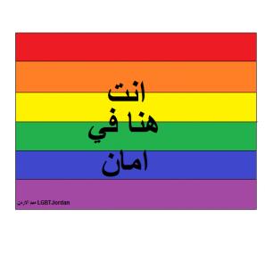 Credit: LGBT Jordan on Twitter