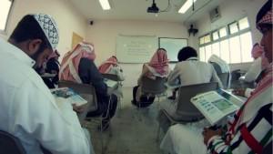 Credit: MPH's blog, Saudi-Season