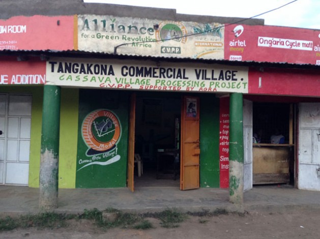 Tangakona Commercial Village Office and Tangakona Market Centre, Busia County Western, Kenya. Credit: Justus Wanzala/IPS