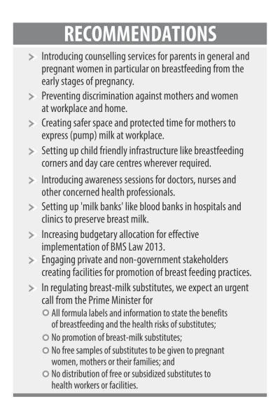 world_breastfeeding_week_2016