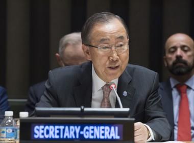 "UN ""Profoundly Sorry"" for Haiti Cholera Outbreak"