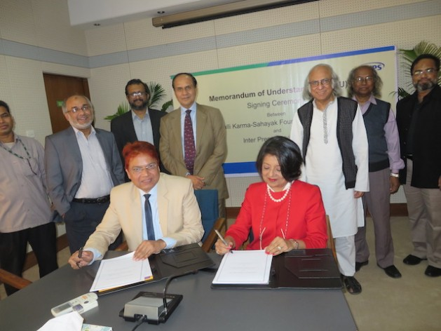 The MOU between PKSF and IPS was signed by Dr. Md. Jashim Uddin, Deputy Managing Director, PKSF and Farhana Haque Rahman, Director General, IPS. The Chairman of PKSF Dr. Kholiquzzaman, managing Director Md. Abdul Karim, Deputy Managing Director Md. Fazlul Kader were also present during the signing. Credit: IPS