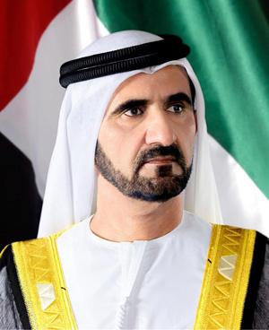 Sheikh Mohammad Bin Rashid Al Maktoum