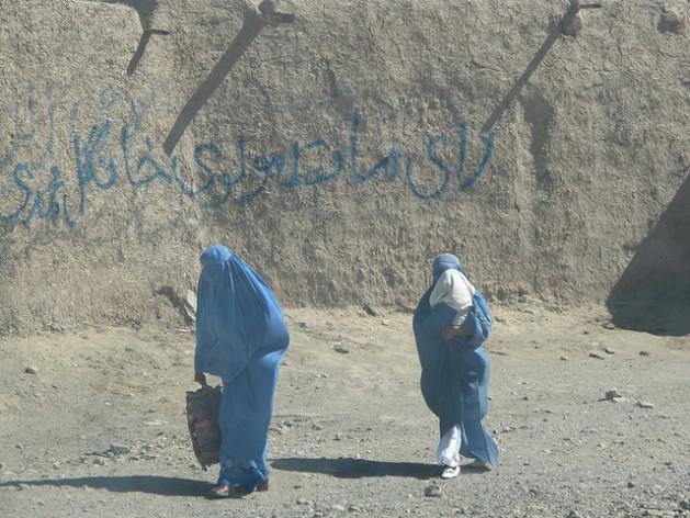 Afghan women. Credit: IPS