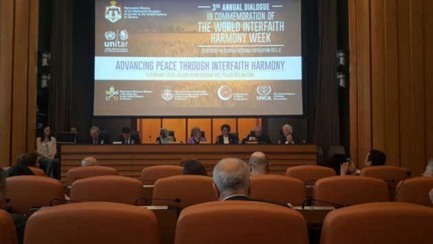News Category » World Interfaith Harmony Week in the News