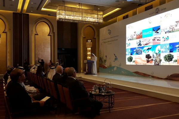 First Regional Biodiversity Forum kicks off in Abu Dhabi