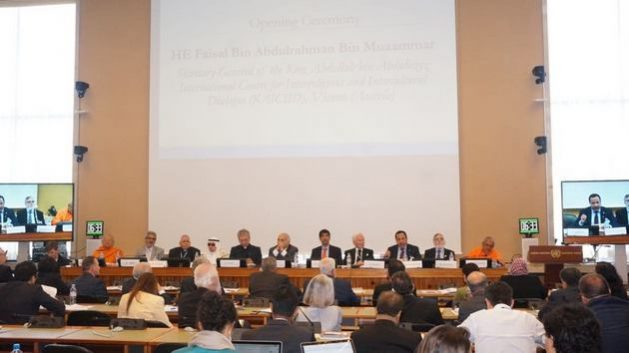 """General view of the plenary session of the World Conference on """"Religions, Creeds and Value Systems: Joining Forces to Enhance Equal Citizenship Rights"""", held June 25 in Geneva, with the participation of the director general of the IOM, William Swing, as a special guest. Courtesy of the GCHRAGD"""