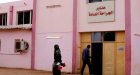 The Ibrahim Malik public hospital in Khartoum, Sudan. Abortion is only legal in Sudan under very specific circumstances. As a result a number of women continue to access unsafe abortions. Courtesy: Abdelgadir Bashir