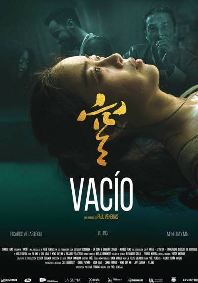Ecuador's entry for the 2021 Academy Awards' International Feature section is a surprising movie, highlighting a story that up to now has been little-known. Titled Vacío / Emptiness and directed by self-taught filmmaker Paúl Venegas, the work focuses on how increasing numbers of Chinese migrants have ended up in Latin America over the past 15 years,