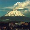 Tungurahua volcano  Credit: Government of Ecuador