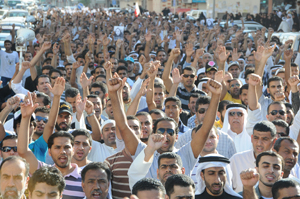 Thousands rally in Bahrain. Credit: Suad Hamada/IPS