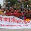Sex workers in Kathmandu demonstrate to demand their rights. Credit: Ghanshyam Chhetri/IPS.