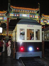 Qianmen street by night. Credit: Antoaneta Bezlova/IPS